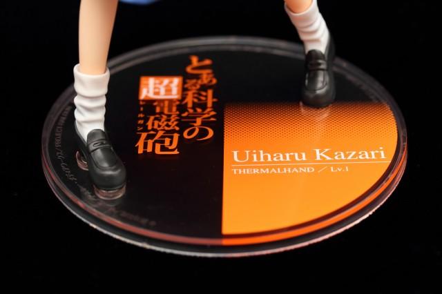 Kazari Uiharu by Alter