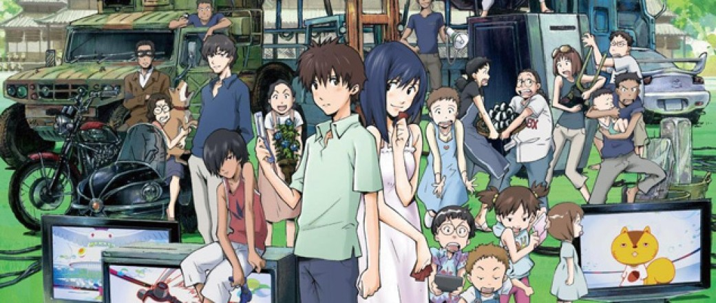 Anime Review: Summer Wars