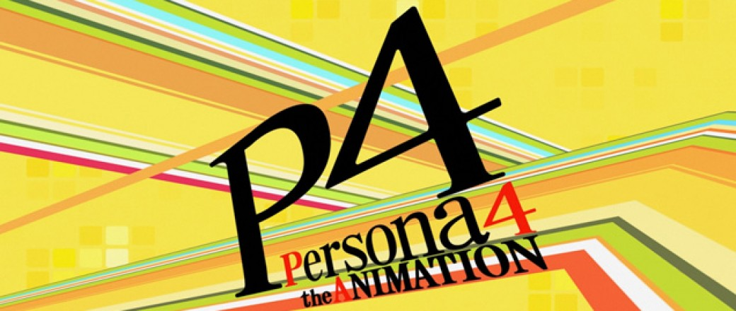 Anime Review: Persona 4: The Animation