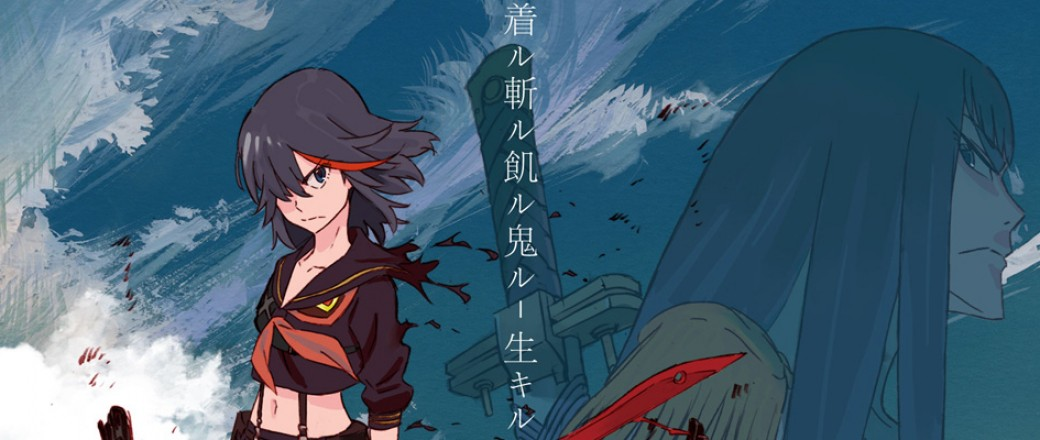 The week in anime: May 13, 2013