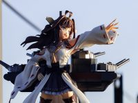 Figure Review: Kongou by Phat Company